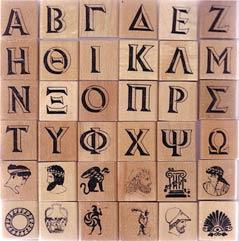 Греческий алфавит (bunchoffun.com)