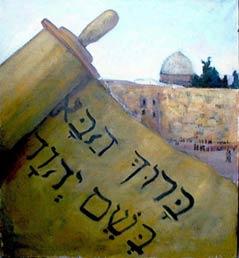 Текст на иврите (chedelat.ru)