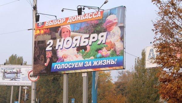 газета со знакомствами в украине