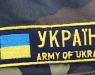 О численности украинской армии в предстоящем наступлении на Донбасс