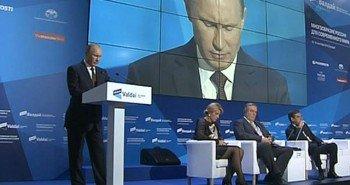 Выступление Владимира Путина на пленарной сессии дискуссионного клуба «Валдай» − прямая трансляция