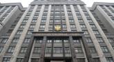 Леонид Слуцкий: Россия располагает доказательствами относительно поставок оружия Западом на Украину