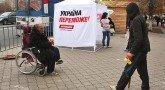 Единство лозунгов: чем завлекают избирателей Украины накануне выборов