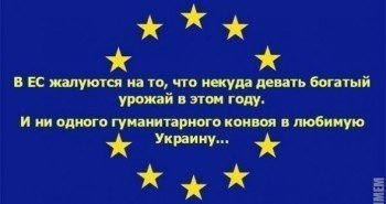 Европейские стандарты