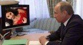 Кончита проплакала всю ночь после шутки Путина