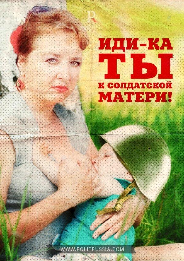 komitet-soldatskikh-materey-ili-chto-skryvaet-lozh-724-423712