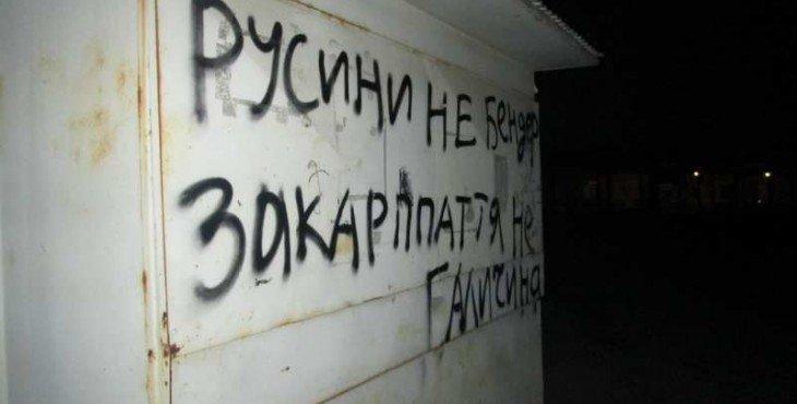 listovki_v_mukachevo_3