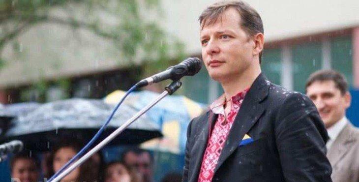 lyashko_oleg_radikalnaya_partiya_dozhd