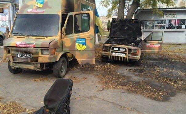 24.10.14 В Кагарлыку (Киевщина) сожгли автомобили обеспечения Айдара
