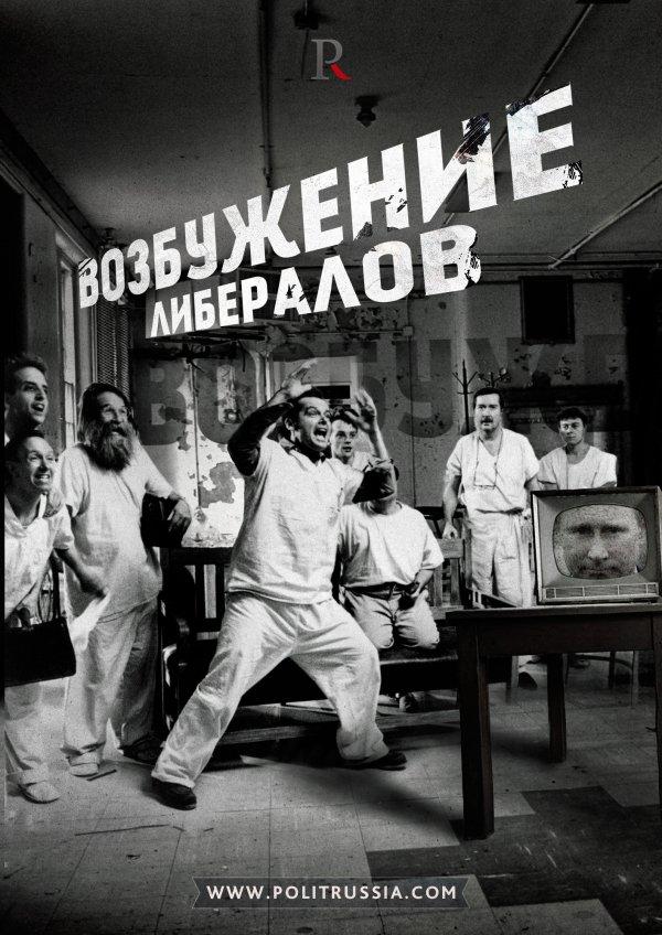 oppozitsiya-putin-plokhoy-no-u-nego-mozhet-poluchitsya-917-423241