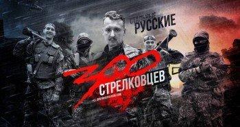 Сводки от Ополчения Новороссии на 31 октября 2014