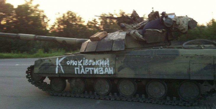 tank_ukrainskiy_vsu