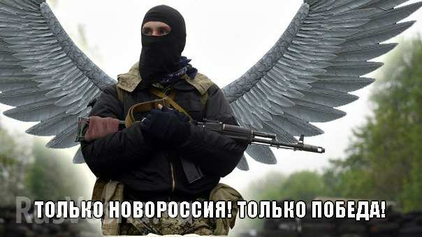 tolko_novorossiya_11