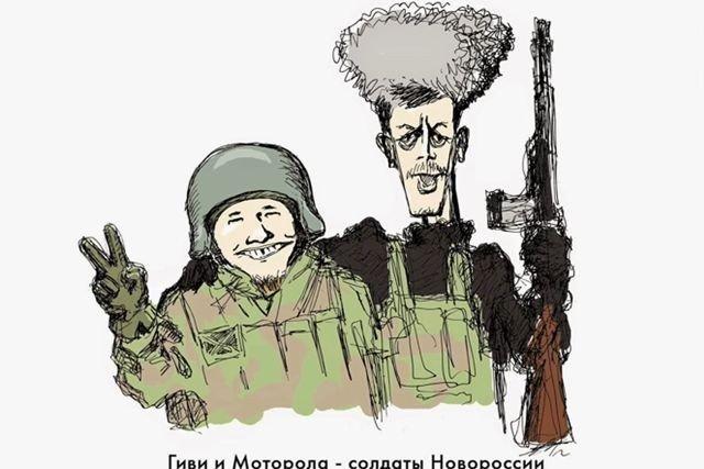 Кто будет премьером россии новости