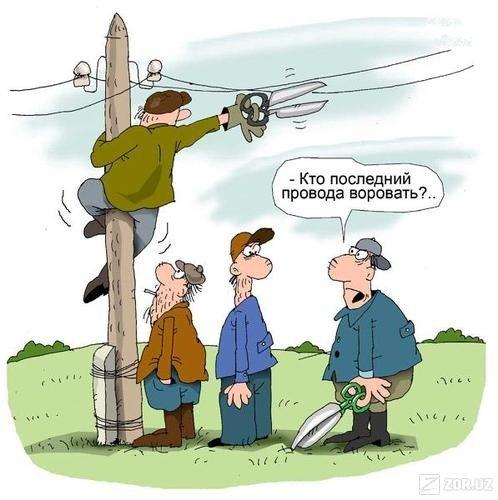 http://www.pravda-tv.ru/wp-content/uploads/2014/11/1416061829_57870.jpg