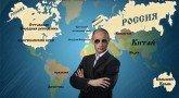 Что российская геополитика готовит для Португалии? («Observador», Португалия)