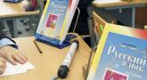 В лапландских школах набирает популярности русский язык