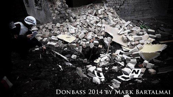 26.11.14 Последствия последних артобстрелов Макеевки под Донецком. Фото немецкого журналиста Марка Барталмая.