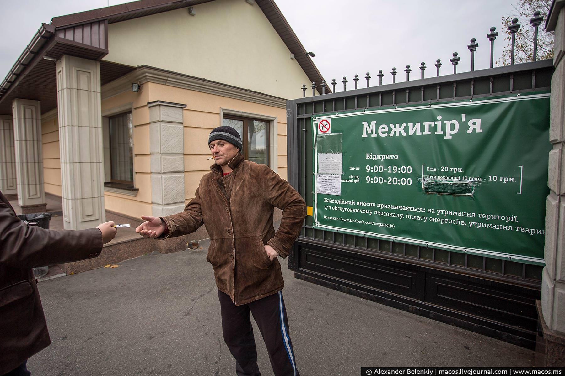 http://www.pravda-tv.ru/wp-content/uploads/2014/11/LR2014.10-UA-Residence-3.jpg