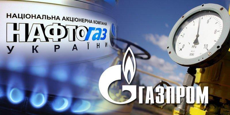 Naftogaz_Gazprom (2)