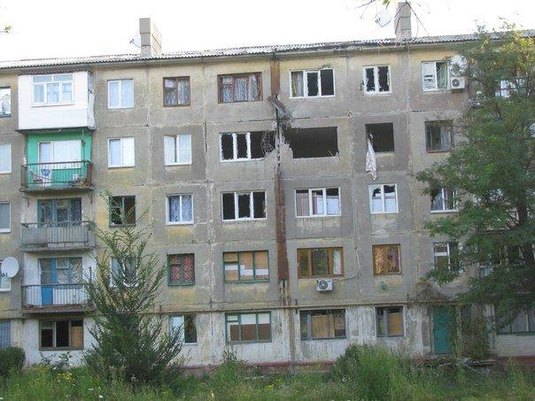 ервомайск после обстрелов украинской армией. Театральная, 7