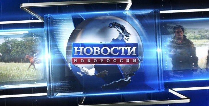 sobyitiya-novosti-novorossii-ito[1]