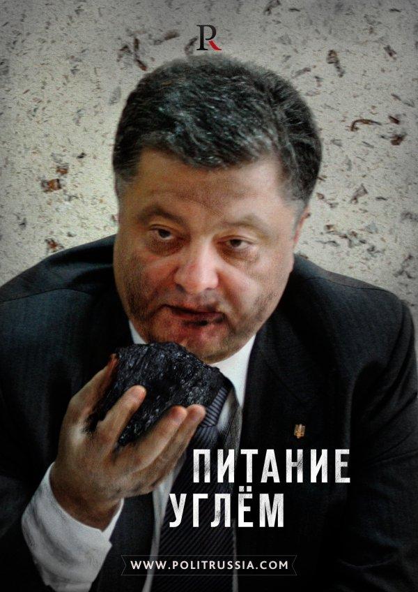 ugolnyy-balans-ukrainy-266-447516