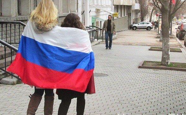 Крым, российский флаг.