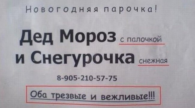 12048210-R3L8T8D-650-ded-Morox