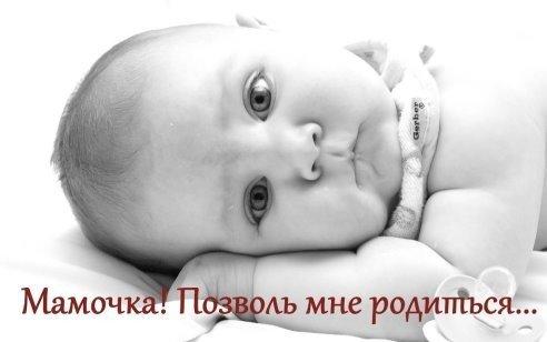 1418406863_dbd4ecbdd715237adfef5958496