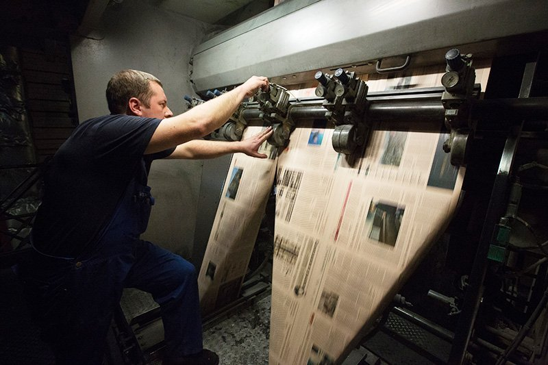 Vedomosti Daily Business Newspaper News Room And Printing Operations As President Putin Restricts Media Ownership