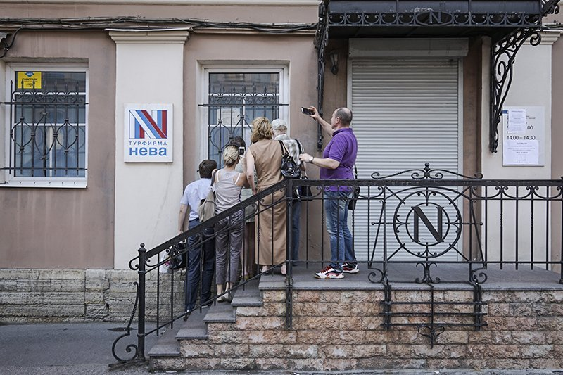 """Туроператор """"Нева"""" приостановил свою деятельность"""