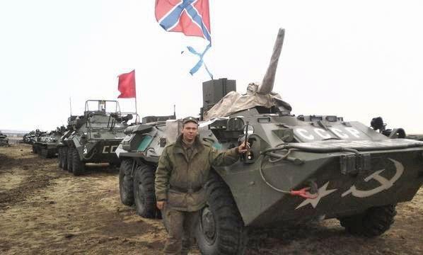 Батальон «СССР».