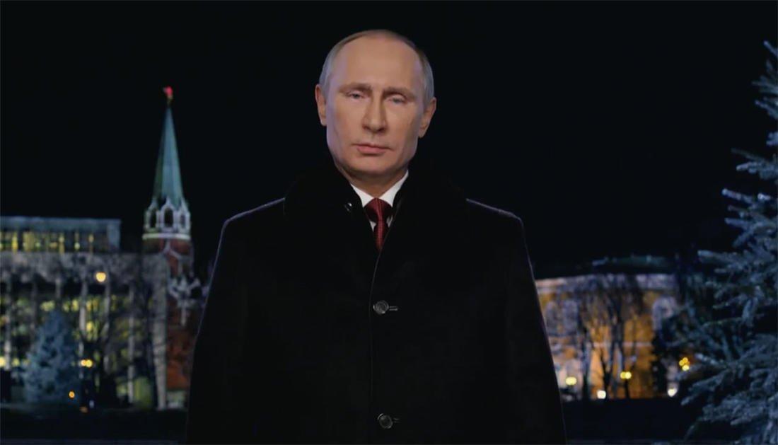 Новогодние поздравления президента путина