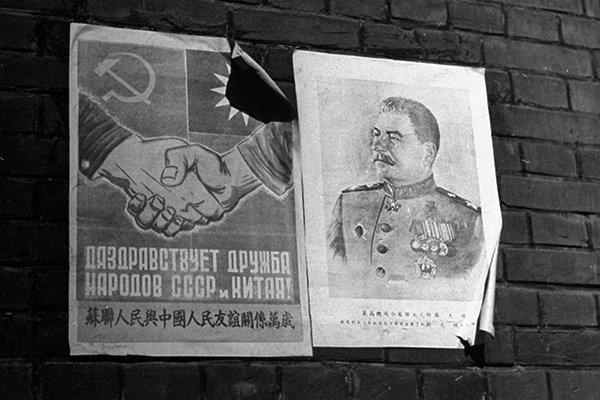 Постеры на улице Пекина, 1946 год. Фото: George Lacks / The LIFE Picture Collection / Getty Image / Fotobank.ru