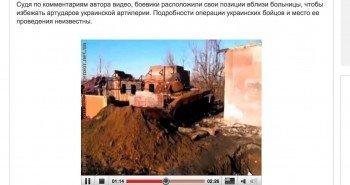 Анатолий Шарий. Новая радость от собственного поражения