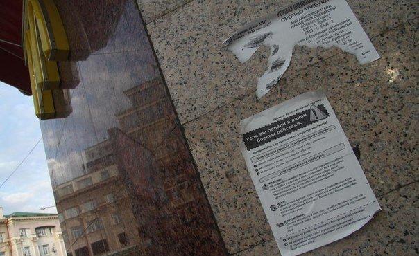Донецк глазами американца. Памятка о том, как вести себя при артобстреле, на стенах бывшего McDonald's.