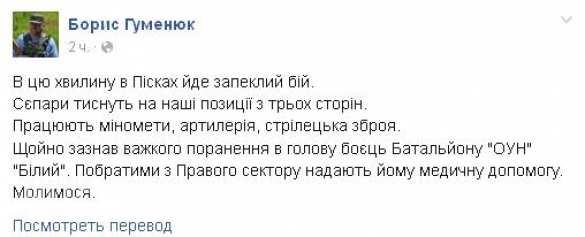 molba_karatelya
