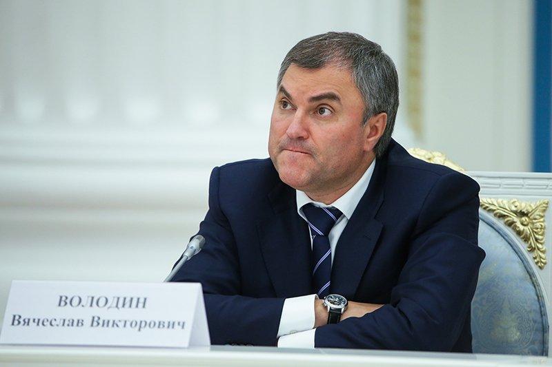 Президент РФ встретился с избранными высшими должностными лицами субъектов РФ