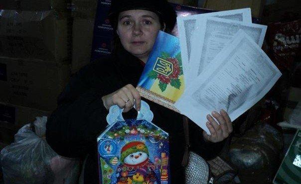 помощь беженцам в Ростове 19 декабря