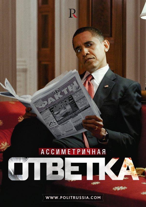 rossiya-i-vto-297-477607