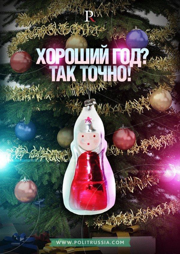 rossiyskaya-armiya-2014-istoriya-496-483461
