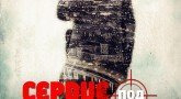 Стрелять или не стрелять? Взгляд на российскую полицию через призму Фергюсона