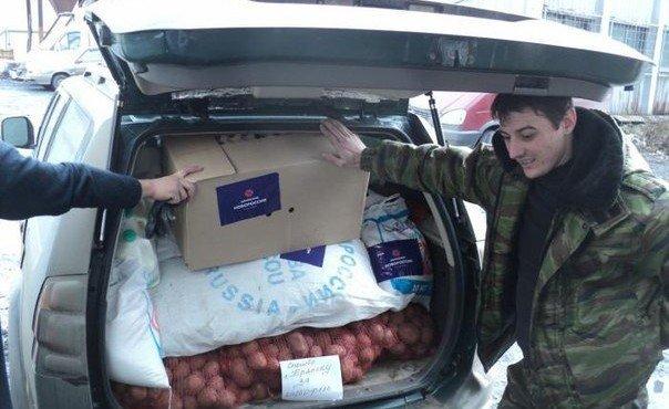 Отправка продуктов в пгт. Пешково для раненых ополченцев, 19 декабря