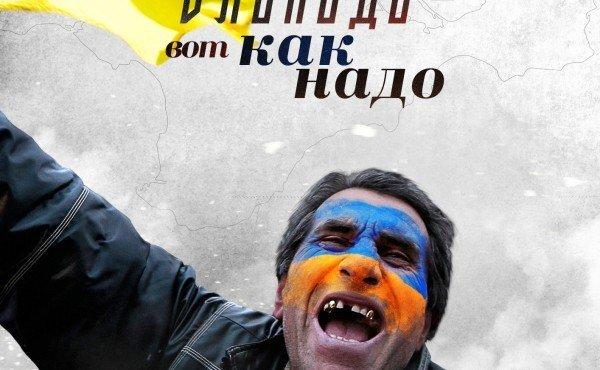 zachem-kievu-nuzhna-484-482796