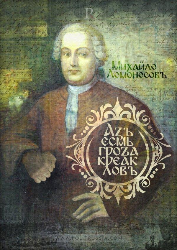 zashchishchat-russkiy-yazyk-223-479250