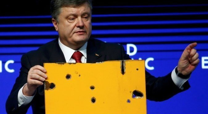 Украина страна террорист