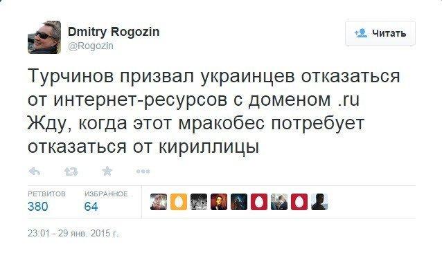 1422608281_rogozin-tvit