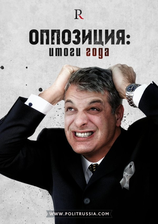 2014-god-pobedy-201-485032