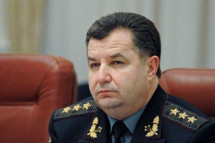 Материалы по теме: Семен Полторак   АиФ Украина